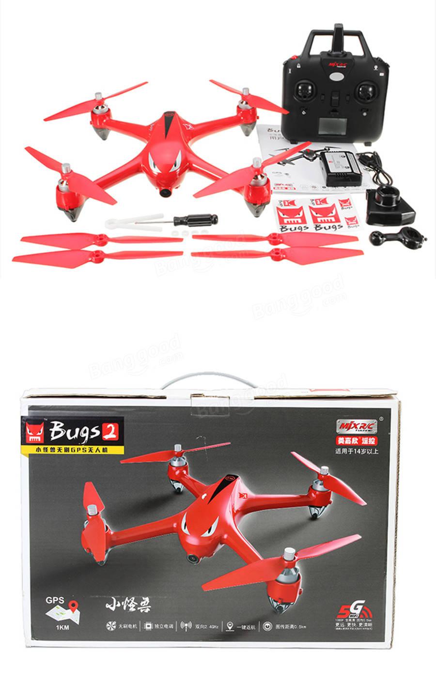 MJX B2W Bugs 2W WiFi FPV sin escobillas con cámara 1080P HD GPS RC Drone Quadcopter RTF